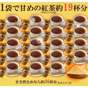 【自然の館】生姜パウダー 黒糖生姜 パウダー 2セット 生姜 しょうが 粉末 黒糖  黒糖生姜パウダー