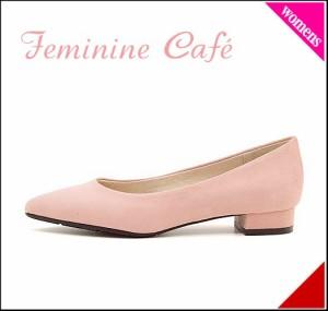 プレーン パンプス 痛くない ローヒール レディース ポインテッドトゥ フェミニンカフェ Feminine Cafe 1771 ピンク