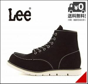 リー ワーク ブーツ メンズ サクラメント 限定モデル レースアップ SACRAMENTO Lee 52990 ブラックスエード