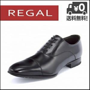 リーガル 靴 ビジネスシューズ メンズ ストレートチップ REGAL 011R AL ブラック【バーゲン】