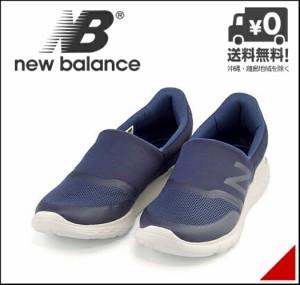 ニューバランス スリッポン スニーカー メンズ MW265 軽量 EE new balance 170265 ブルー