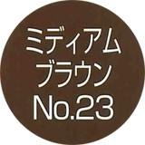 ○【 定形外・送料340円 】 スーパーミリオンヘアー 30g  ミディアムブラウン