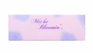 ○【 定形外・送料340円 】 ミッシュブルーミン オリーブブラウン 10枚  −2.50
