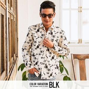 CavariA キャバリア 国産 フレンチブルドック柄 長袖ソリッドシャツ 全2色 シャツ メンズ 柄シャツ トップス インナー プリント rrp