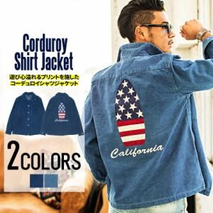 CavariA キャバリア サーフボード インディゴ染め コーデュロイ 長袖シャツ ジャケット 全2色 メンズ 星条旗 BITTER系 ビター系 oq
