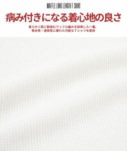 CavariA キャバリア ワッフル ロング丈 クルーネック 半袖 Tシャツ 全2色 メンズ 無地 サーマル ブラック ホワイト ストリート トップス