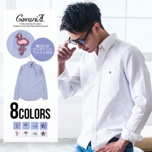 CavariA キャバリア ワッペン付き オックスフォード ボタンダウン 長袖 シャツ 全8色 メンズ 無地 シンプル カジュアル ボタンダウン