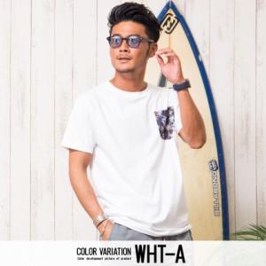 CavariA キャバリア ポケット プリント デザイン クルーネック 半袖 Tシャツ 全12色 即日配送 メンズ ポケT ポケット トップス インナー