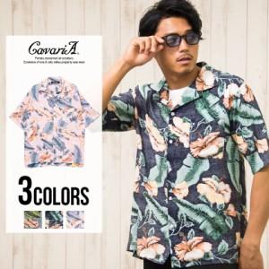 CavariA キャバリア ボタニカル柄 オープンカラー レーヨン 半袖 シャツ 全3色 即日配送 メンズ 開襟 アロハシャツ 柄シャツ 花柄