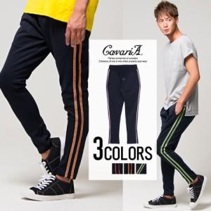 CavariA キャバリア リフレクト ライン ジャージパンツ 全3色 即日配送 メンズ トラックパンツ 裾ジップ サイドライン 反射 スポーティー