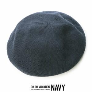 SB select シルバーバレットセレクト メッシュ ベレー帽 全4色 ビター系 trend_d 春 夏 新作