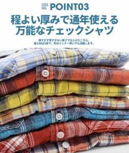 VICCI ビッチ 先染め チェック柄 長袖 フラップシャツ 全7色 メンズ チェックシャツ ネルシャツ イエロー レッド ブルー 春 ビター系 ttp