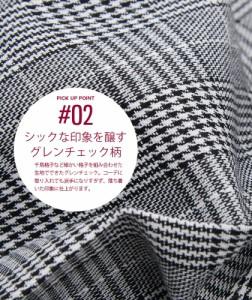 VICCI ビッチ グレンチェック柄 サイドライン クロップド パンツ 全3色 メンズ サイドライン スラックス ビター系 trend_d ttp