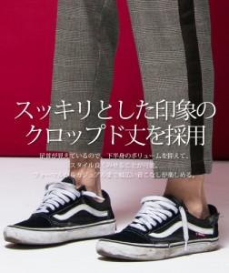 VICCI グレンチェック柄 サイドライン クロップド パンツ 全1色 メンズ 細身 タイト クロップド 七分丈 九分丈 アンクル テーパード ttp