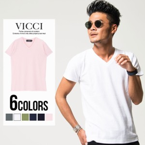 VICCI ビッチ テレコ 半袖 Vネック Tシャツ 全6色 メンズ 無地 シンプル カットソー トップス 黒 白 インナー M L BITTER系 ビター系