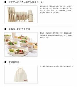 ロゴス LOGOS バイオプラント立つ食器12 81284803 【LG-COOK】
