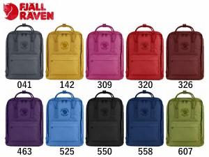 a0b56f602b05 フェールラーベン:【レディース】リ カンケン ミニ【FJALLRAVEN Re-Kanken mini バッグ