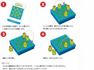 シンクファン:アメリカの脳トレ ホッパーズ【ThinkFun HOPPERS ジャンピングゲーム 知育玩具 脳トレ おもちゃ】