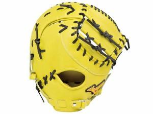 【送料無料】ミズノ:【専用グラブ袋付き】ミズノプロ スピードドライブテクノロジー 硬式用グラブ 一塁手用【MIZUNO 野球 硬式 グローブ
