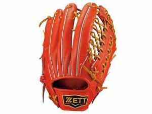 【送料無料】ゼット:【専用グラブ袋付き】プロステイタス 硬式用グラブ 外野手用【ZETT 野球 硬式 グローブ 外野手用】