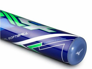 【送料無料】ミズノ:【専用バットケース付き】 ミズノプロ AX4 ソフトボール用FRP製バット【MIZUNO ソフトボール バット 3号ゴムボール
