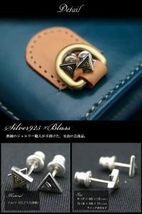 選べる2デザイン プロビデンスの目 フリーメイソン ユニセックス シルバー925 ピアス メンズ レディースピアス片方販売 spi-go1