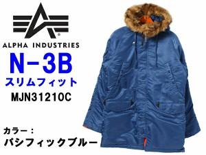 アルファ N-3B タイト スリムフィット ジャケット 米国(US)基準サイズ 男性用 ALPHA N-3B SLIMFIT MJN31210C1 メンズ(20060123)