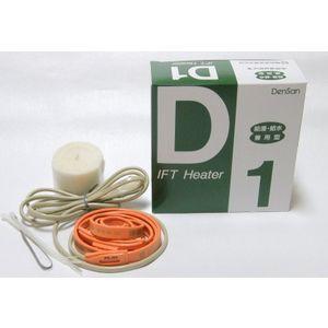 水道凍結防止帯 D-30(30m)