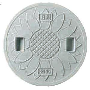 マンホール Joto 丸マス蓋(枠なし) 樹脂製 耐圧2トン 250型(直径278mm) JT2-250SFW(文字なし・穴なし) 城東テクノ