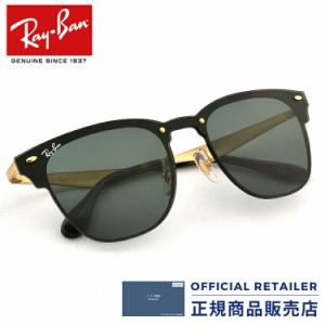 レイバン サングラス RB3576N 043 71 043 71 41サイズ 47サイズ Ray-Ban ブレイズ 955f1e55d3