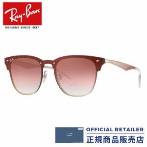 レイバン サングラス RB3576N 9039V0 41サイズ 47サイズ ブレイズ クラブマスター Ray-Ban RX3576N 9039V0 e3a92fb4c2