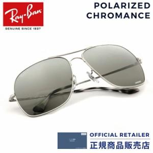 f08c163dfaa レイバン サングラス RB3587CH 003 5J 003 5J 61サイズ Ray-Ban クロマンスレンズ