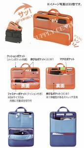 リヒトラブ SMART FIT bright label スタンドポケット<A5/縦型> A-7667