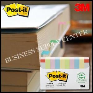 【メール便可能】3M(スリーエム) ポスト・イット 再生紙スタンダードカラー スリム見出し10個パック<50×7.5mm/100枚×10> 710RP-K