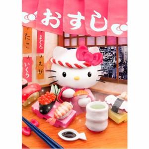 【メール便可能】DAIGO(ダイゴー) sisa 3Dポストカード ハローキティのお寿司屋さん F053(S4502)