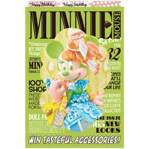 【メール便可能】DAIGO(ダイゴー) 3Dグリーティングカード ディズニー The Marmalade Outfit/ミニーマウス S2416