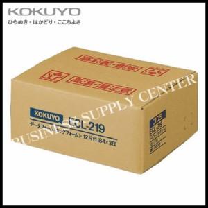 【送料無料】コクヨ KOKUYO  連続伝票用紙(タックフォーム)<Y8×T10 12片 500枚> ECL-219
