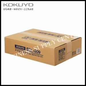 【送料無料】コクヨ KOKUYO  連続伝票用紙(タックフォーム)<Y14×T10 20片 500枚> ECL-609
