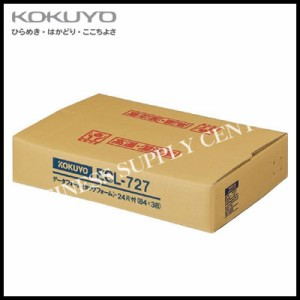 【送料無料】コクヨ KOKUYO  連続伝票用紙(タックフォーム)<Y15×T10 24片 200枚> ECL-727