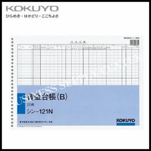 コクヨ KOKUYO  社内用紙(給料関係) 賃金台帳B<B4ヨコ型26穴20枚> シン-121N