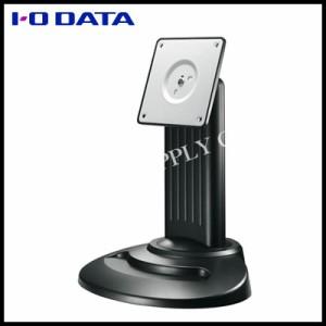 I・O DATA(アイ・オー・データ) ピボット(90度回転機能)対応ディスプレイスタンド DA-STAND1 (M201703)