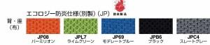 コクヨKOKUYO CR-G181F6○○○○-W EAZA 背・座同色 サークル肘付ききチェアー