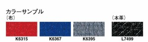 コクヨKOKUYO XWH-28471L7499N Modus ミディアムタイプ ローバック 肘付きチェアー 背前面張地付き 本革