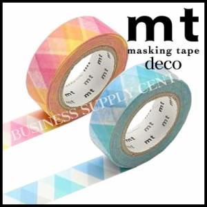 【メール便可能】★2016年9月新作★カモ井 マスキングテープ mt 1P deco(三角とダイヤ)<15mm幅> MT01D335/MT01D336
