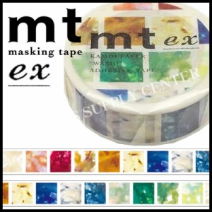 【メール便可能】★2016年9月新作★カモ井 マスキングテープ mt ex(acrylic)<15mm幅> MTEX1P120