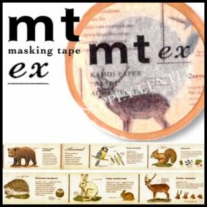 カモ井 マスキングテープ mt ex(図鑑・動物)<30mm幅> MTEX1P36