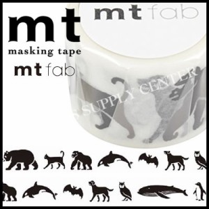 カモ井 マスキングテープ mt fab スクリーン印刷テープ(黒い動物)<26mm幅> MTSC1P04