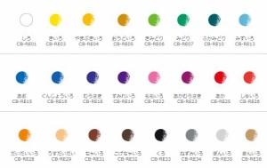 (株)トンボ鉛筆 CB-RE24C 木物語Kimonogatari 缶入色鉛筆 F24色 リサイクル