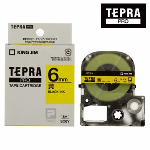 キングジム テプラPRO用 テープカートリッジ カラーラベル(パステル)<ラベル黄/黒文字/幅6mm/長さ8m> SC6