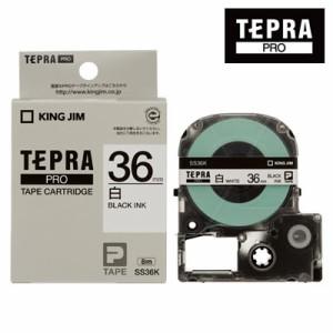 キングジム テプラPRO用 テープカートリッジ 白ラベル<黒文字/幅36mm/長さ8m> SS36K